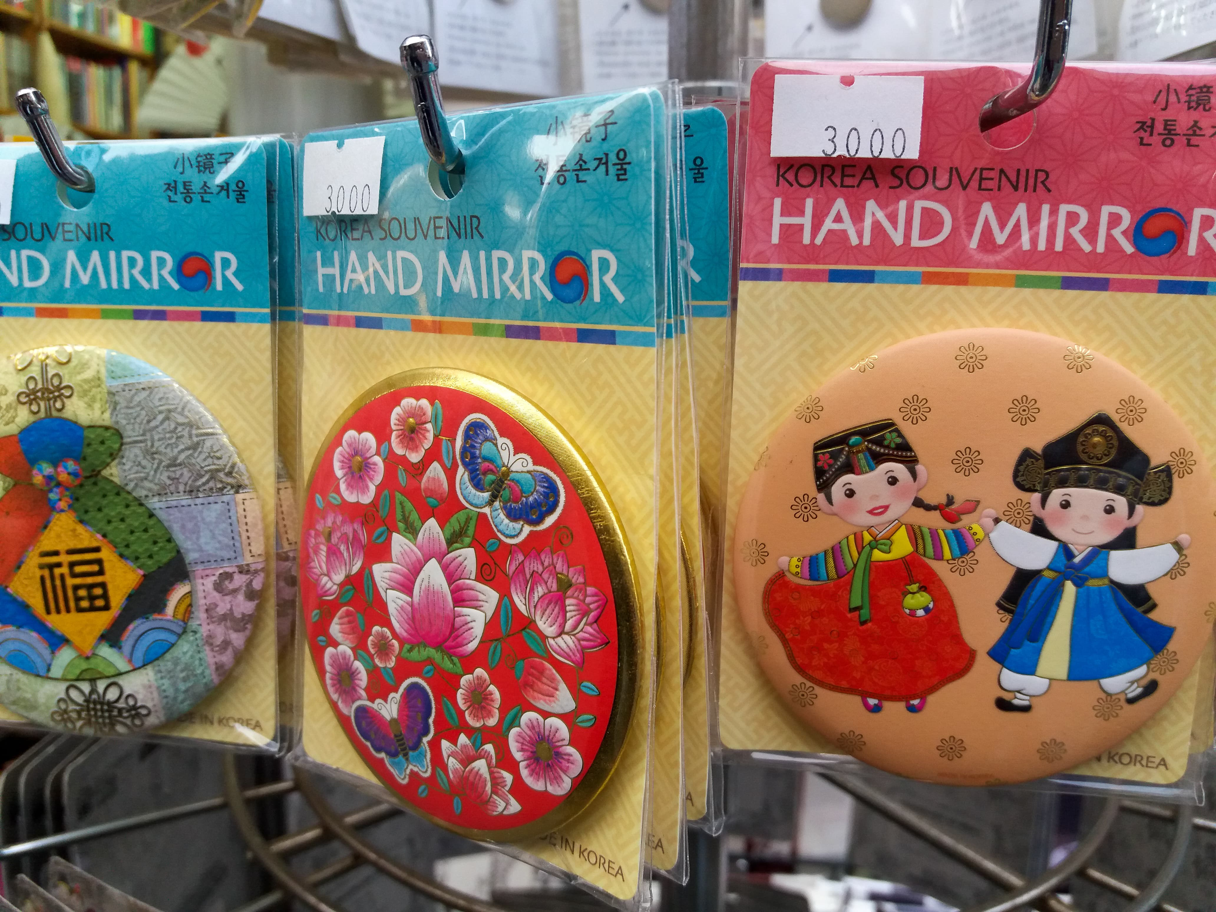 Korean hand mirrors